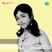 Kavery Songs