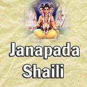 Janapada Shaili Songs