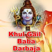 Khul Gail Baba Darbaja Songs