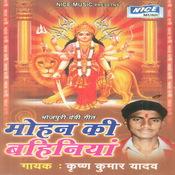 Mohan Ki Bahiniya Songs