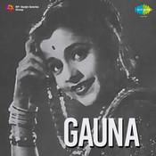 Gauna Songs