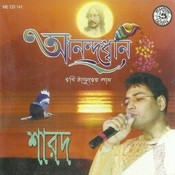 Anandadhwani Songs