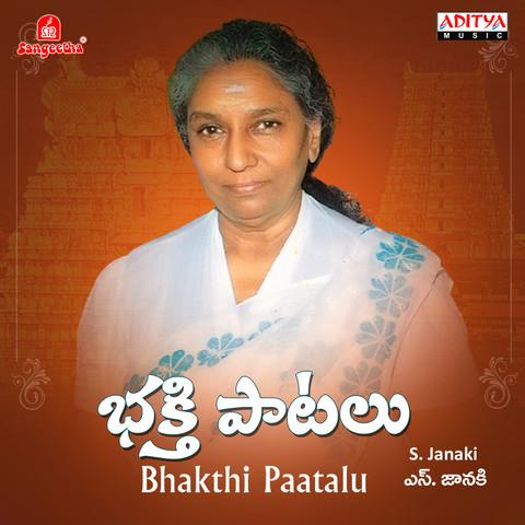 Bhakthi Paatalu Songs Download: Bhakthi Paatalu MP3 Telugu Songs
