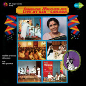 Geetashree Sandhya Mukherjee - Live At Usa And Canada Songs