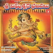 Sri Vigneshwara Bhajanalu Songs