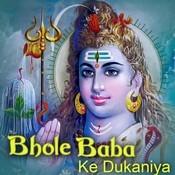 Bhole Baba ke Dukaniya Songs
