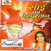 Sai Ka Hindustan Songs