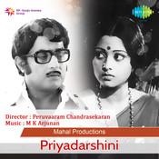 Priyadarshini Mlm Songs