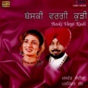 Boski Vargi Kudi Jaswant Sandila Songs