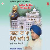 Sabhna Ka Maa Pyo Aap Hai Songs