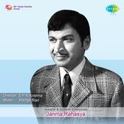 Janma Rahasya Songs