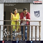 Em Cheppanu Mp3 Song Download Nenu Sailaja Em Cheppanu Telugu Song