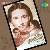 Krishna Kaberi Songs