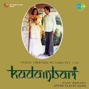 Kadambari Songs