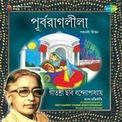 Chhabi Banerjee - Sriradhar Purbaraag Songs