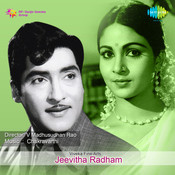 Jeevitha Radham Songs