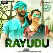 Rayudu (Original Motion Picture Soundtrack) Songs