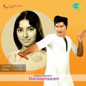 Manasamsaram Songs
