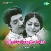 Vilakku Vangiya Veena Songs