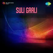 Suli Gaali Songs