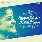 Suswara Manjari Kiriti Manjari Songs