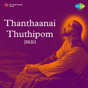 Thanthaanai Thuthipom Songs