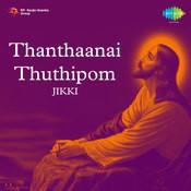 Ennaalume Thuthippaai Song