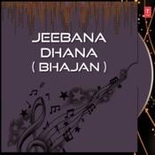 Jeebana Dhana Songs