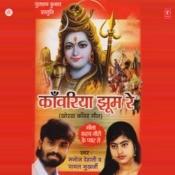 Kanwariya Jhoom Re Songs