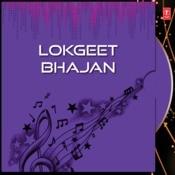 Lokgeet Bhajan Songs