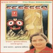 Nabakalebara Songs