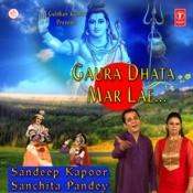 Gaura Dhata Mar Lae Songs