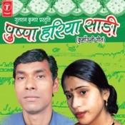 Pushpa Hariya Saarhi Songs
