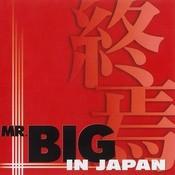 In Japan Songs