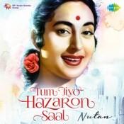 Tum Jiyo Hazaaron Saal - Nutan Songs