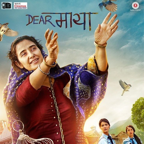 Saat Rangon Se - Dear Maya (2017)