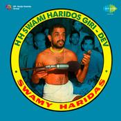 H H Swami Haridos Giri Dev Songs