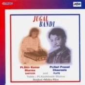 Jugalbandi - S K Sharma And Hari Parasd Chaurasia Songs