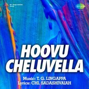 Hoovu Cheluvella Songs