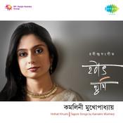 Hothat Khushi - Kamalini Mukherji Songs