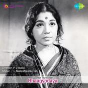 Bhaagyodaya Songs