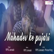 Prem poojari mp3 download.
