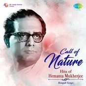 Ei Meghla Dine Ekla Mp3 Song Download Call Of Nature Hits Of