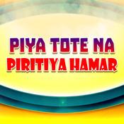Maza Mare Tora Jhumka Song