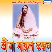Saradeswari Mago Amar MP3 Song Download- Sree Maa Sarada