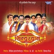 Sindoor Dan Hota Angan Me MP3 Song Download- Sindoordaan Sindoor Dan