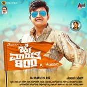 Jai Maruthi Song