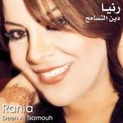 Deen Al Tasmouh Songs