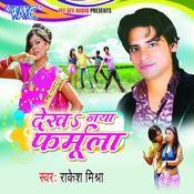 Dekha Naya Formulaa Songs