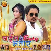 Chait Me Busy Bhatar - Single Songs